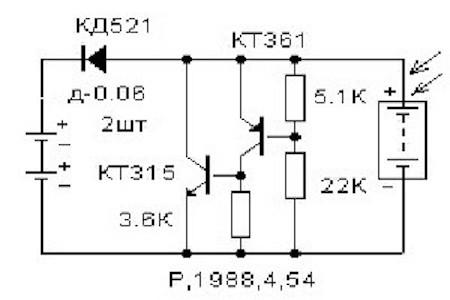 Схема светильника на солнечной батарее 4 светодиода